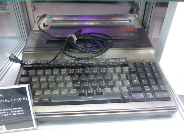 Museo Arcade Vintage - National FS-4600F (1986)