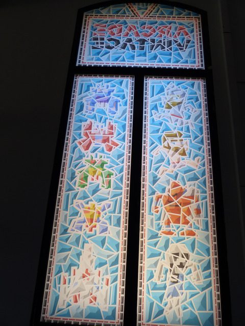 Museo Arcade Vintage - Ventanas